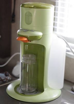 Beaba Bib'expresso 3 in 1 Bottle Warmer